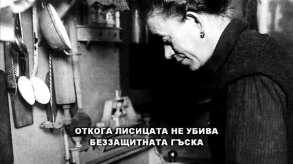 Адолф Хитлер - Мисли Различно