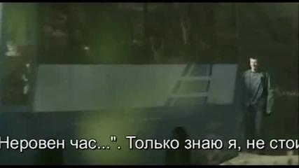 Александр Малинин - Чертополох (2010)