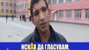 Роми разсъждават над гласуването за референдум _ Господари на ефира