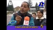Ромски изцепки Господари на ефира