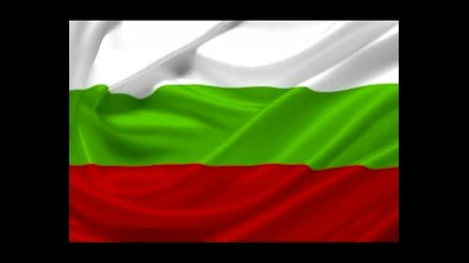 Български фолклор - Мама на Марийка думаше