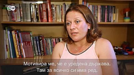 Защо напускам България: една медицинска сестра разказва