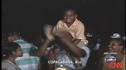 Честита 2009 година от Рио Де Женейро - Бразилия