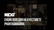 NEXTTV 054: Енциклопедия на Куестовете: Phantasmagoria