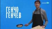 Стегнато мъжко меню с Генчо Генчев в Черешката на тортата (18.06.2018) - част 1
