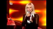Лили Иванова - Детелини