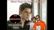 Master Tempo - Aggelos Andreatos - Anantikatastati ( Remix) 2009