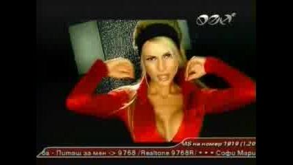 Aлисия - Съблечи Ме