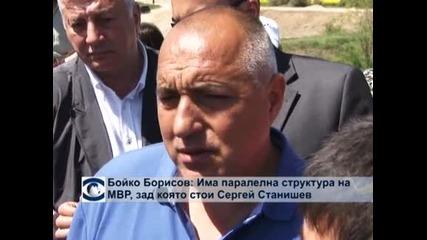 Борисов: Паралелна структура на МВР подслушва в страната