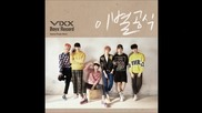 + бг превод* V I X X ( Ravi & Hyuk) - Memory ( Special Single Album