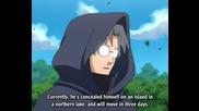 Naruto Shippuuden Episode 39