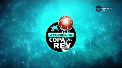 Баскетбол от най-висока класа в ефира от четвъртък до неделя
