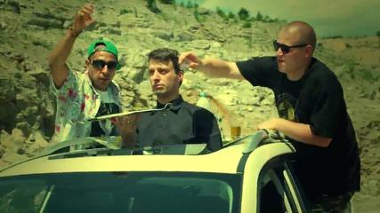 100 Кила & Големия - Пияната тояга (Official Video)