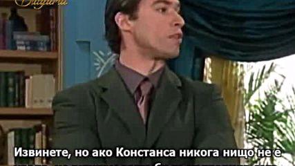 Шеметната Анастасия   Епизод 8   Български субтитри   Estrambótica Anastasia