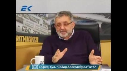 Диагноза с Георги Ифандиев 27.01.2012г.