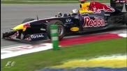 Най - доброто от Гран При на Малайзия Формула 1 Сезон 2011
