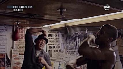 """""""Крийд: Сърце на шампион"""" на 28 декември, понеделник от 22.00 ч. по DIEMA"""
