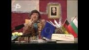 Любо Нейков - Цигнин Президент (смях)