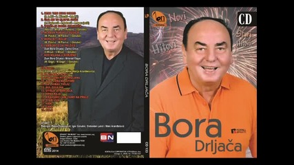 Bora Drljaca - Hani - Live (BN Music) 2014