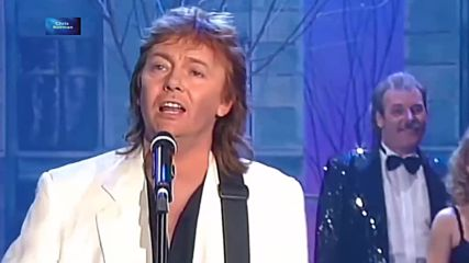 Chris Norman - Baby I Miss You (превод)