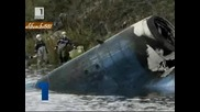 Цял отбор Хокеисти загинаха при Авиокатастрофа в Русия