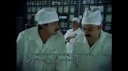 Катастрофата В Чернобил