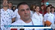 Медиците от онкоцентъра в Русе възобновяват протестите си