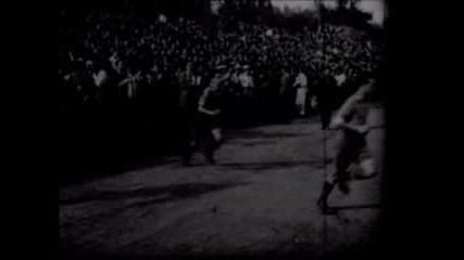 Levski Sofia (retro Fans)