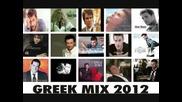 2012- Супер Гръцки Mix - 1 Част