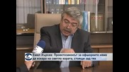 Емил Хърсев: Проектозаконът за офшорките няма да изкара на светло хората, стоящи зад тях