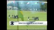 В обектива: Дилма Русев положи клетва като президент на Бразилия (репортаж от церемонията)