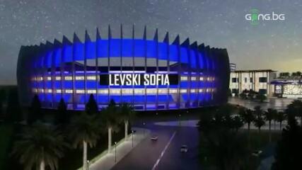 Проектът на Джоузеф Диксън за нов стадион на Левски
