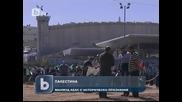 Абас призна: Арабите сгрешиха през 1947 г.