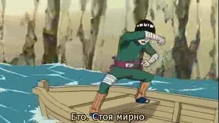 Naruto Shippuuden 228 [bg Sub] Високо Качество