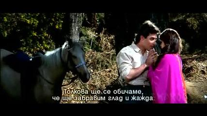 Mere Sanam Suno Zara - Бг Превод