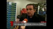 Бнт Новини - 02/03/2010 - Държавата да излезе на пазара на храни ...