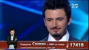 Славин Славчев - X Factor Live (02.12.2014)