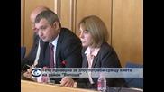 """Тече проверка за злоупотреби срещу кмета на район """"Витоша"""""""