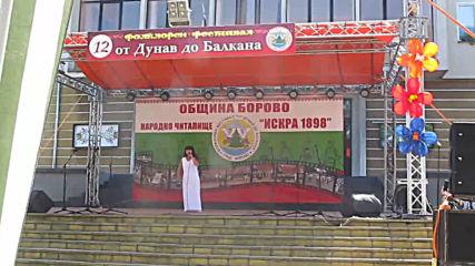 Фолклорен фестивал '' От Дунав до Балкана '' (Сезон XII - 2019 г.) 086