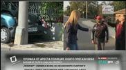 Пуснаха под домашен арест граничаря, убил 11-месечното бебе - Здравей, България (22.09.2014г.)