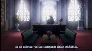 Mahou Sensou 5 Bg Subs Високо Качество