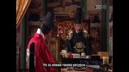 [ Bg Sub ] Iljimae - Епизод 19 - 1/3
