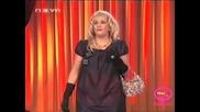 Царете На Комедията: Тъпа Блондинка