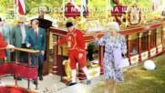 Най-странните длъжности в британския кралски двор