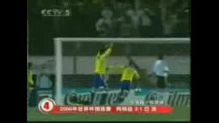 R.carlos Top 10 Goals ! Силата на левия крак !