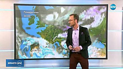 Прогноза за времето (16.11.2018 - обедна емисия)