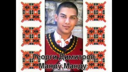 Георги Димитров - Манду,манду