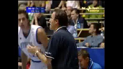 Италия - България (баскетбол)
