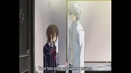 Zero Needs Yuki