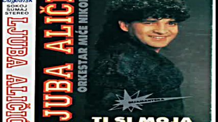 Ljuba Alicic - I ja sam voleo - Audio 1989